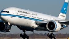 الخطوط الكويتية تفتح باب الحجوزات إلى 7 وجهات إقليمية