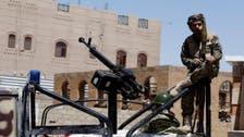 حوثیوں کے ہاتھوں علی صالح کے وفاداروں کا قتل جاری