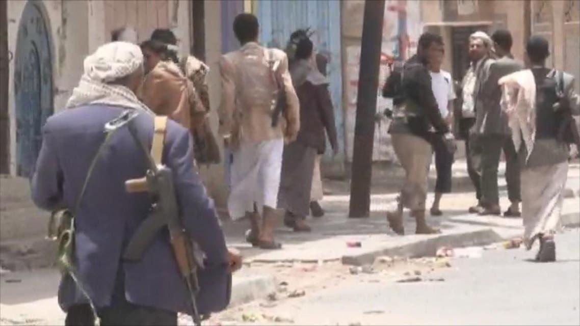 THUMBNAIL_ حكومة الحوثيين تسرق أراضي الدولة