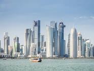 موجة ركود قاسية تضرب عقارات قطر وترفع أسعار الغذاء