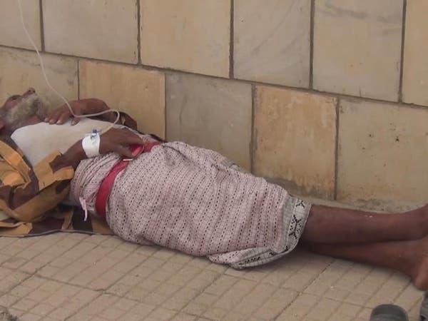 عرقلة حوثية لحملة تطعيم 4 ملايين طفل يمني ضد الشلل