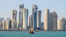 قطر اپنے 50% روایتی سرمایہ کاروں سے محروم: بُلوم برگ