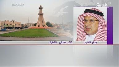 الأمن السعودي يقضي على المسلحين في حي المسورة