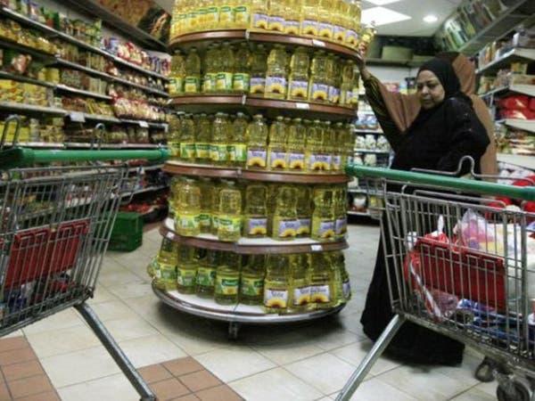 ماذا يعني هبوط معدل التضخم في مصر؟