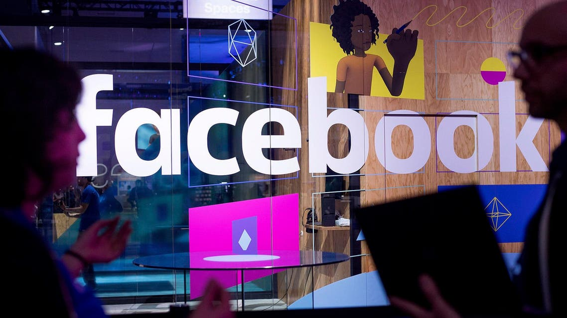 The Facebook service called 'Watch' will include a range of shows, from reality to comedy to live sports. (AP)