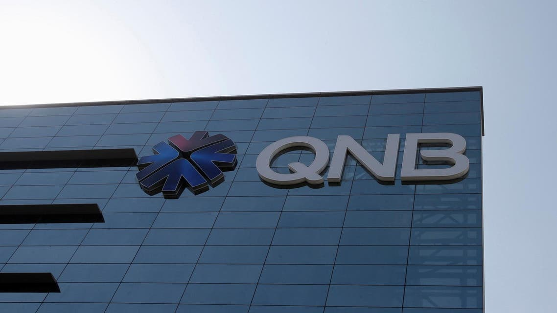 Qatar National Bank's head office building in Doha. QNB, which serves more than 20 million customers, is 50 percent owned by Qatar's sovereign wealth fund, the Qatar Investment Authority.  (Reuters)