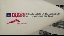 Video and images of Dubai's autonomous air taxi