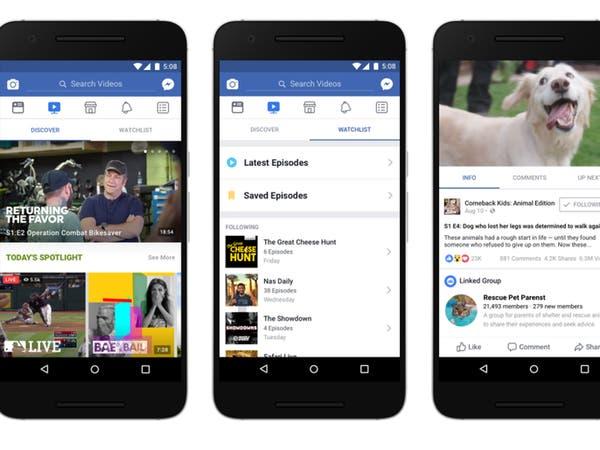 فيسبوك تطلق علامة التبويب Watch للعروض التلفزيونية