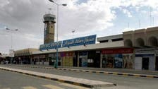 صنعاء : الدیلمی ایئربیس پر بیلسٹک میزائلوں کے گودام اور لانچنگ پیڈز تباہ