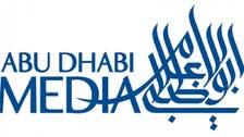 Abu Dhabi FM launches radio program 'Qatar: A Policy of Darkness'
