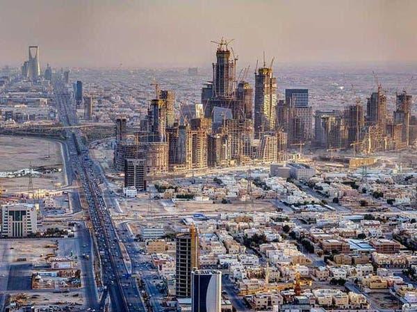 تراجع قياسي في صفقات السوق العقارية بالسعودية