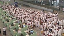 14 لاکھ سے زاید عازمین حج کی سعودی عرب آمد