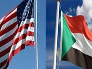 واشنطن تتخذ خطوة أولى لشطب اسم السودان من القائمة السوداء