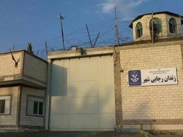 إيران.. حياة 53 سجيناً سياسياً مضربين عن الطعام في خطر
