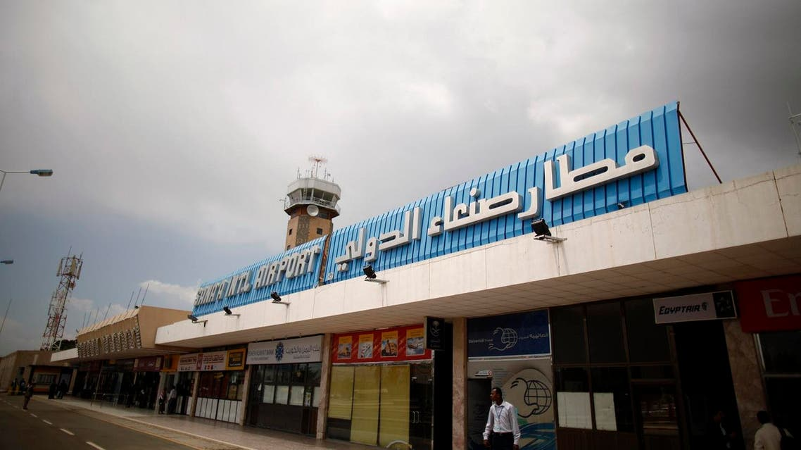 Sanaa Airport REUTERS