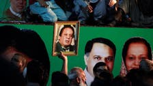 Wife of ousted Pakistani PM to seek his parliament seat - party official