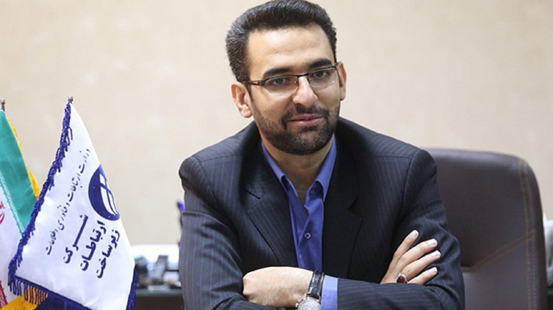 Mohammad Javad Azari Jahromi. (Supplied)