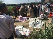 وفاة مسؤول مصري تأثراً بمشاهد ضحايا قطاري الإسكندرية