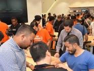 شاومي تفتتح أول متجر لمنتجات Mi في الإمارات