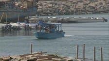 یمن : عرب اتحاد نے حوثیوں کی گولہ بارود سے بھری کشتی تباہ کر دی