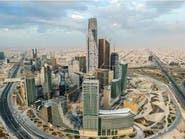 فوتسي تطلق مؤشرا لسندات الحكومة السعودية بالعملة المحلية