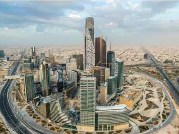 لماذا رفع صندوق النقد توقعاته لنمو الاقتصاد السعودي؟