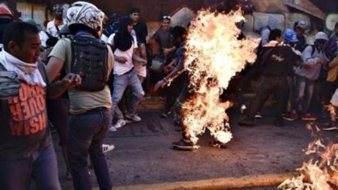 وینزویلا