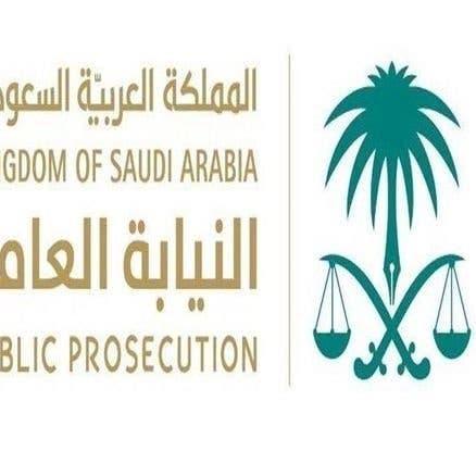 النيابة السعودية: غرامات مالية لمخالفي الذوق العام