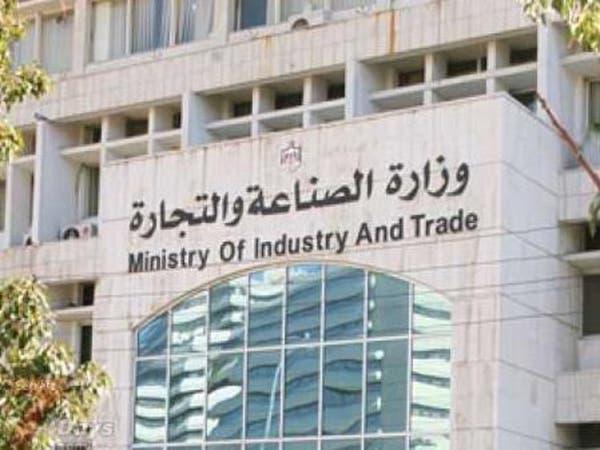 """""""التجارة"""" المصرية تطلق برنامج تعميق التصنيع المحلي"""