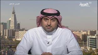 خبراء للعربية: أداء الميزانية السعودية يعزز المصداقية