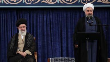 """حكومة روحاني الثانية """"أمنية"""" وبمباركة المرشد"""
