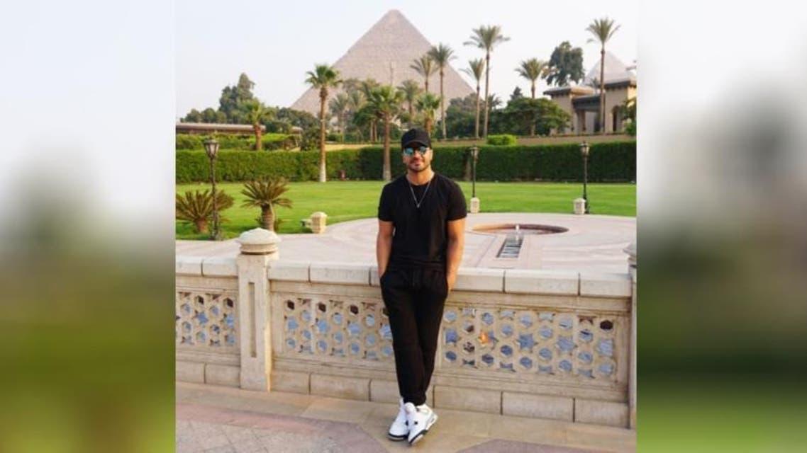 Despacito pyramids