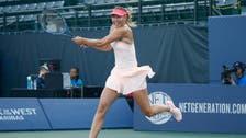Sharapova withdraws from Cincinnati Open