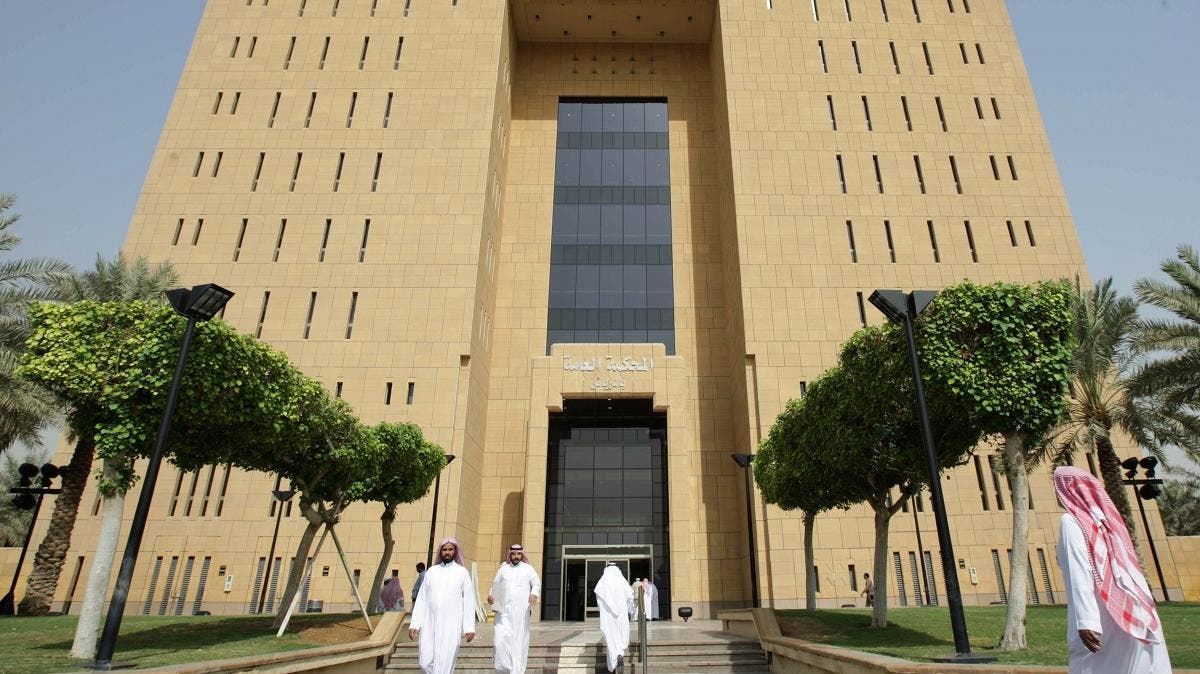 Saudi Arabia amends anti-harassment law, to name and shame offenders thumbnail
