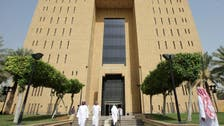 Saudi Arabia amends anti-harassment law, to name and shame offenders
