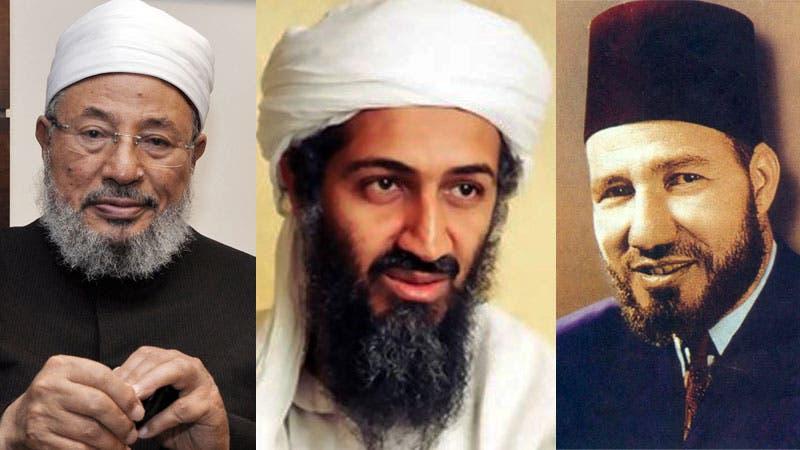البنا وبن لادن والقرضاوي