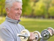 هكذا يمكنك المحافظة على قوة عضلاتك مع التقدم في العمر