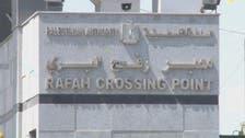 مصر تفتح معبر رفح الثلاثاء لعودة الفلسطينيين إلى غزة