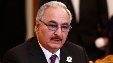ليبيا.. حفتر يعلن قرب انطلاق معركة درنة