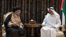 سعودی عرب کے بعد مقتدیٰ الصدر کی سرکاری دورے پر امارات آمد