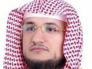 هكذا ردّ مغردون على الداعية المسيء لعبدالحسين عبدالرضا