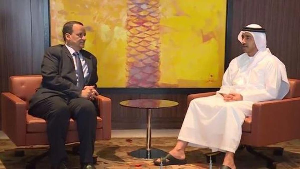 یمن بحران