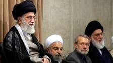 Iran's Khamenei names conservative cleric to arbitration body