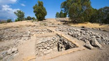Has the biblical city of Bethsaida finally been uncovered?