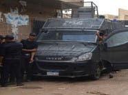 """مأساة دموية.. """"نصف"""" جنيه مصري تسبب في مقتل 14 شخصاً"""