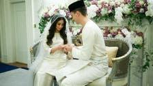 ملائشین شہزادی کی رنگا رنگ شاہانہ تقریب میں ولندیزی نومسلم سے شادی