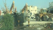 """بالصور.. إعلان انتهاء إزالة منازل """"المسورة"""" بالقطيف"""
