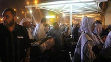 سفر الفوج الأول من حجاج قطاع غزة عبر مطار القاهرة