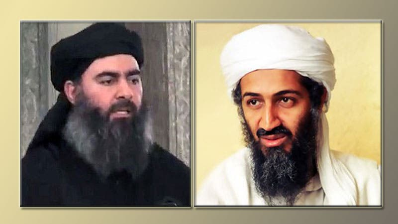 أسامة بن لادن وأبوبكر البغدادي
