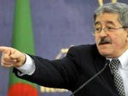 تعرّف على أويحيى رئيس وزراء الجزائر الجديد